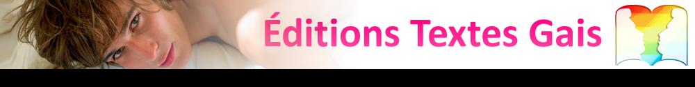 Logo20142